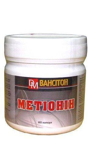 vansiton-metionin-60-kaps-1291800188_org.jpg