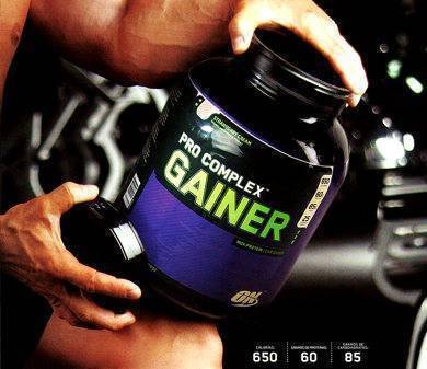 optimum-pro-complex-gainer-top.jpg