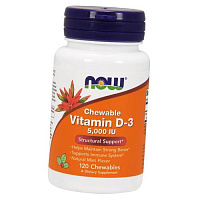 Chewable Vitamin D-3 5000