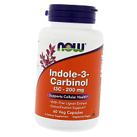 Indole-3-Carbinol 200