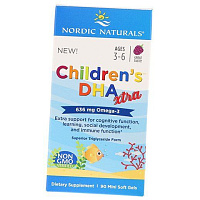 Children's DHA Xtra