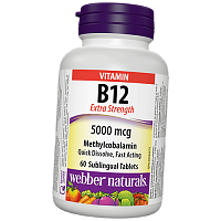 Vitamin B12 Extra Strength 5000