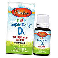 Kid's Super Daily D3