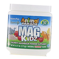 Animal Parade Children's Magnesium Powder