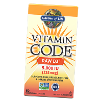 Сырой Витамин Д3, Vitamin Code Raw D3 5000, Garden of Life